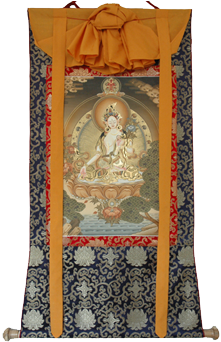 Example 1 border in Pema Brocade <p> <li> Rainbow: Red </li> <li> Outer: Blue </li> <li>Front cover: Plain yellow